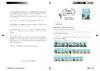 Règle - Faites la queue - application/pdf