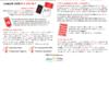 Ta_bouche_règle_.pdf - application/pdf
