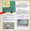 detective_club.pdf - application/pdf