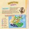 Detective-Charlie_.pdf - application/pdf