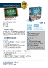Fiche_pedagogique_Feelinks.pdf - application/pdf