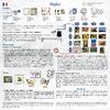 Pictures_Rules_FR_web.pdf - application/pdf
